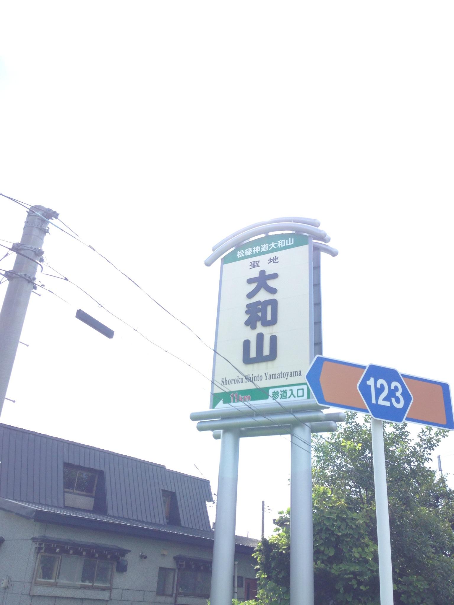 IMG_1822.JPG